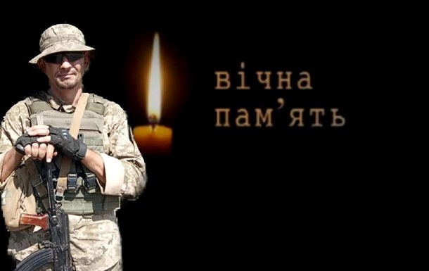 На Донбасі помер від ран боєць ЗСУ