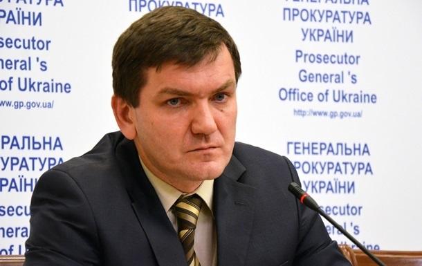 Горбатюк оспорил свое увольнение из ГПУ