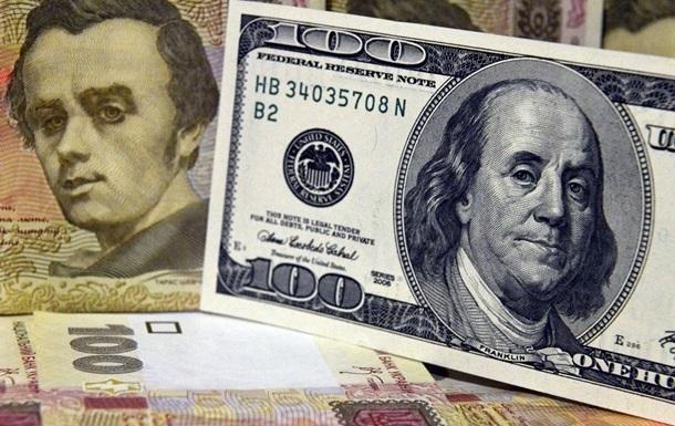 Курси валют: гривня сповільнила зростання