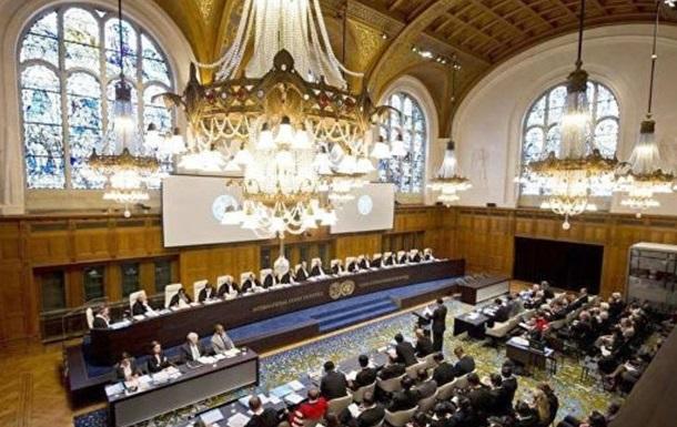 Суд ООН обнародовал решение по делу Украина-РФ