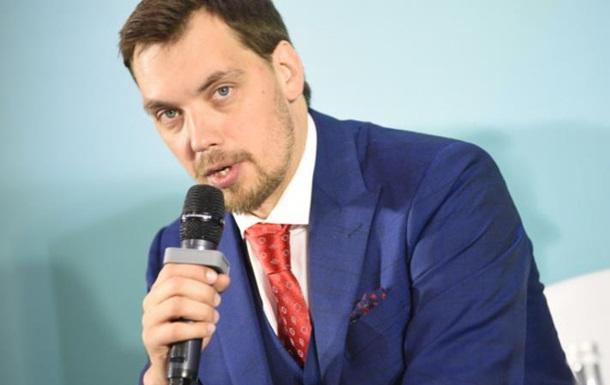 Премьер назвал компанию из топ-списка приватизации