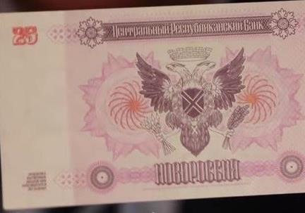 Коллапс финансового сектора госпредприятий ДНР