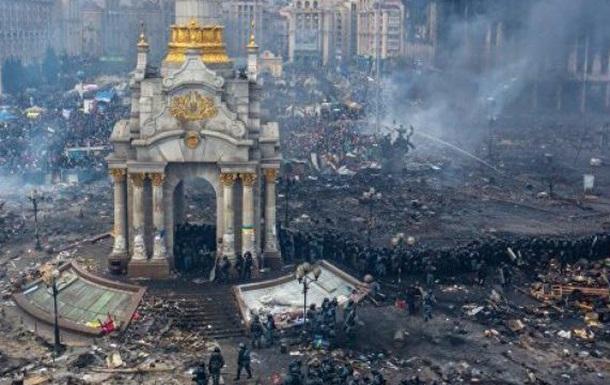 Майдан или торжество беззакония?!