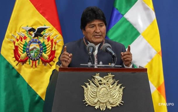 Президент Боливии заявил о госперевороте