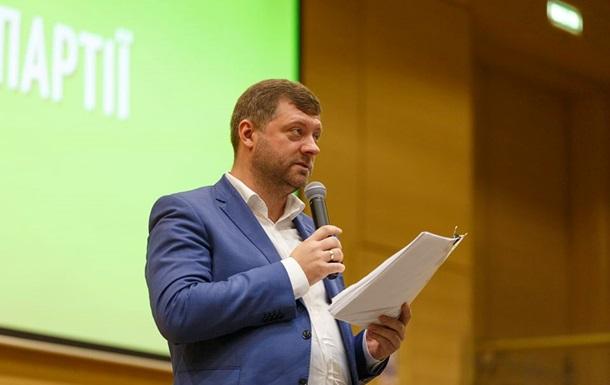 В Слуге Народа прокомментировали результаты соцпроса в  ЛДНР