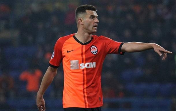 Мораес покинул поле на носилках в матче с Динамо