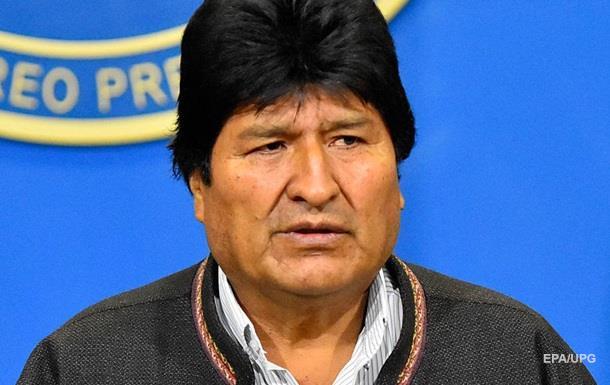 Президент Боливии объявил об отставке