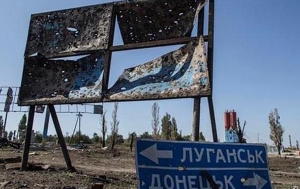 КРИОДЕСТРУКЦИЯ: какие угрозы несет предложение о заморозке конфликта на Донбассе
