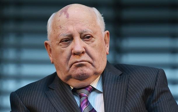 Горбачов не згоден, що  здав Східну Європу