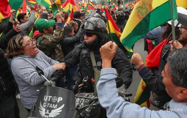 США стежать за розвитком подій у Болівії