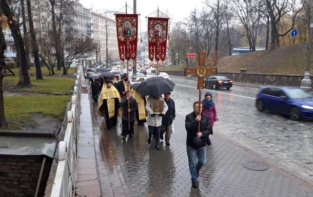 Прихильники УПЦ КП влаштували акцію протесту в Києві