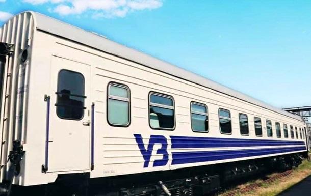 В РФ задержали пассажирский поезд Москва-Киев