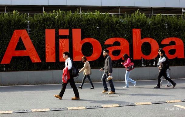 Alibaba за дев ять годин продала товари на рекордні $23 млрд