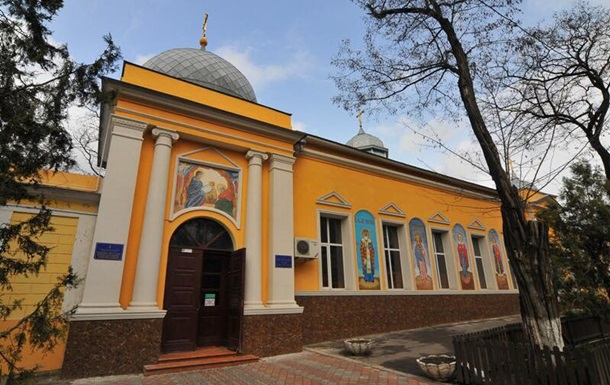 В Одесі депутат зі священиком побили прихожанина ПЦУ