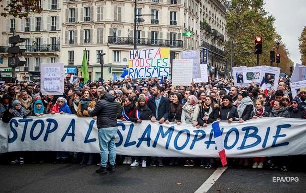 У Парижі відбувся марш проти ісламофобії