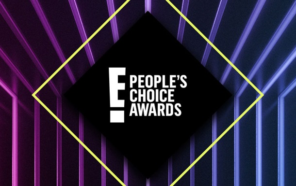 Названі всі переможці People s Choice Awards