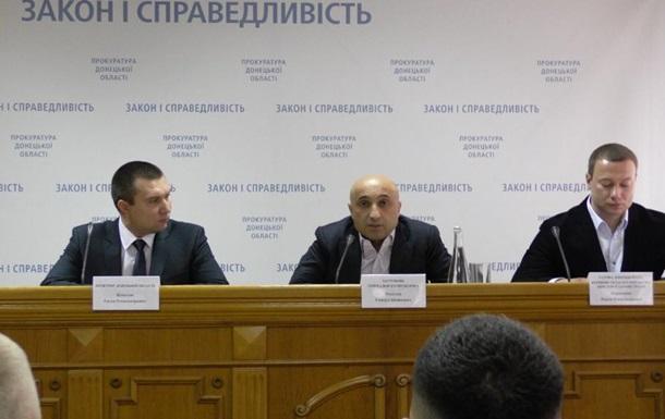 Донецкая область получила нового прокурора
