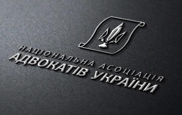 На Київщині невідомі побили і пограбували родину адвоката