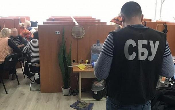 СБУ ликвидировала нелегальный международный канал связи