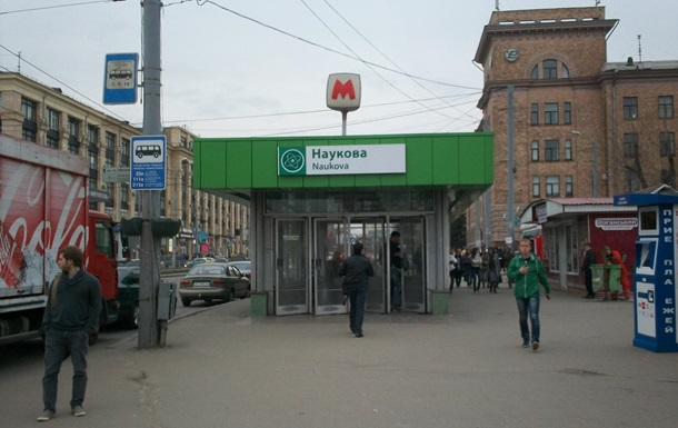 В Харькове полицейский открыл стрельбу в метро