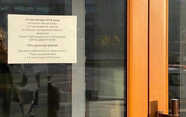 Міськрада Ірпеня оголосила страйк