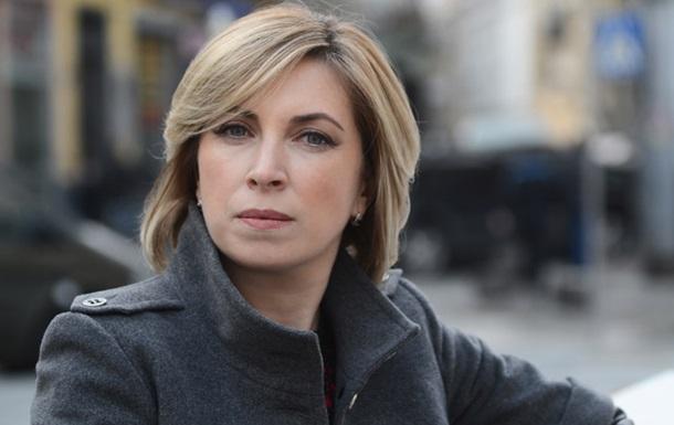 У Слузі народу відповіли на пропозицію Назарбаєва