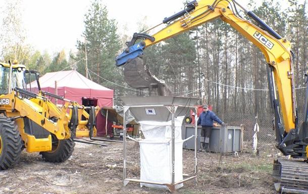 В Україні перезаховують радіоактивні відходи
