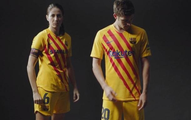 Барселона представила новую форму в стиле флага Каталонии