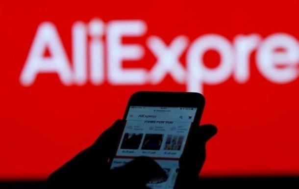 Стало відомо, скільки грошей українці витратили на AliExpress 11 листопада