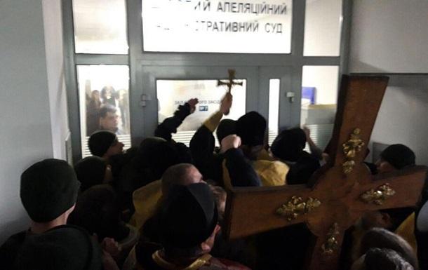 Судьи заявили о давлении в деле УПЦ КП