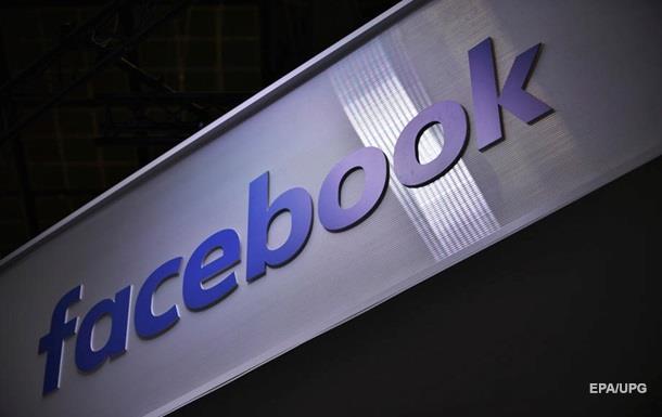 Facebook запускає систему електронних платежів