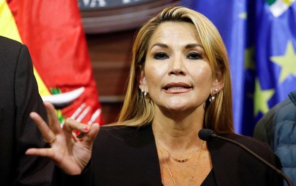 Тимчасовою главою Болівії стала сенатор Жанін Аньєс