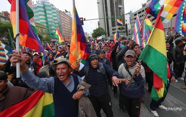 Заворушення в Болівії: загинуло семеро людей