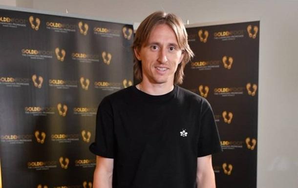 Модрич стал обладателем награды Golden Foot