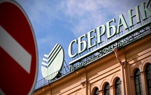Сбербанк назвал условие продажи украинской дочерней организации