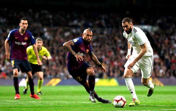 Барселона - Реал: Объявили дату и время проведения перенесенного матча