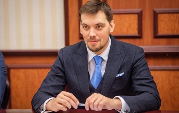 Ринок землі: Гончарук висловився про прийняття законопроекту в першому читанні