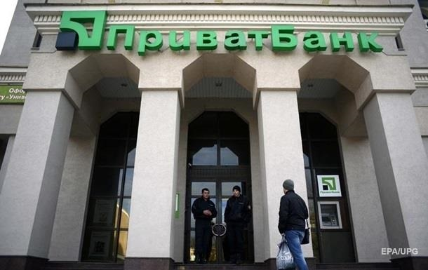 Коломойский и Боголюбов выплатили ПриватБанку многомиллионную компенсацию