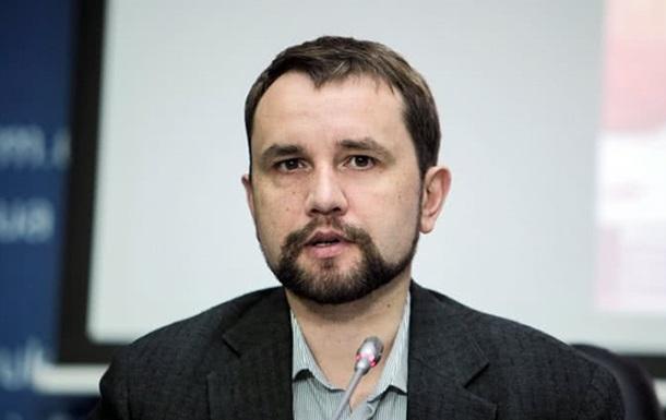 Останавливать русский мир . Вятрович попал в Раду