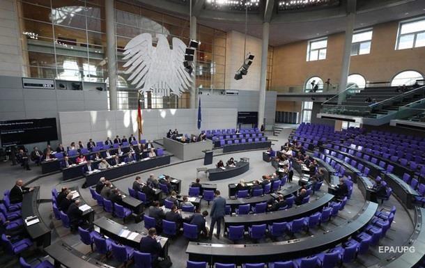Бундестаг проголосував за захист Північного потоку