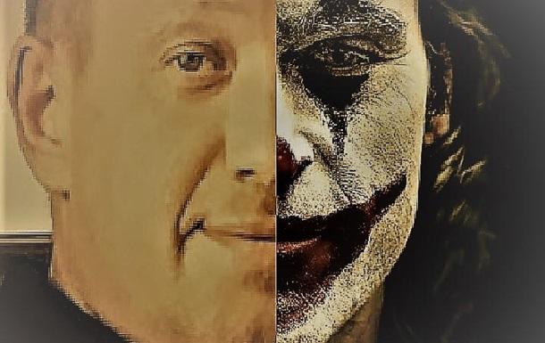 """Новые методы или """"назад в будущее"""":Почему разоблачения  Джокера  до боли знакомо"""