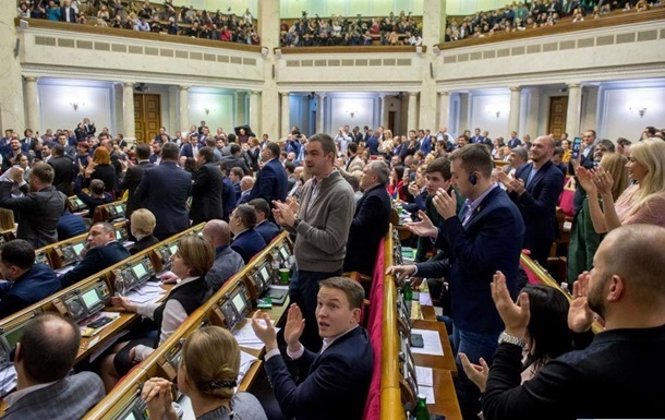 Верховная Рада рассматривает бюджет-2020: онлайн