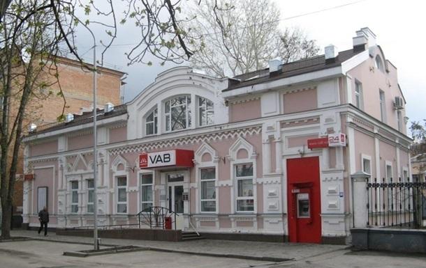 Дело VAB Банка: суд принял решение по шести фигурантам