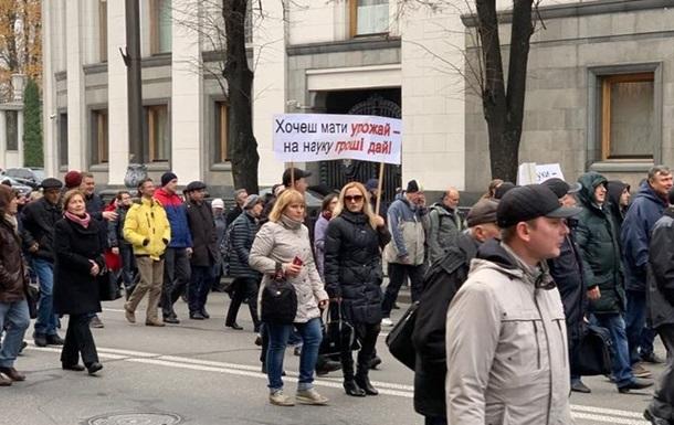 Ученые вышли на митинг в центре Киева