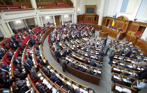 Нардепы внесли изменения в Бюджетный кодекс