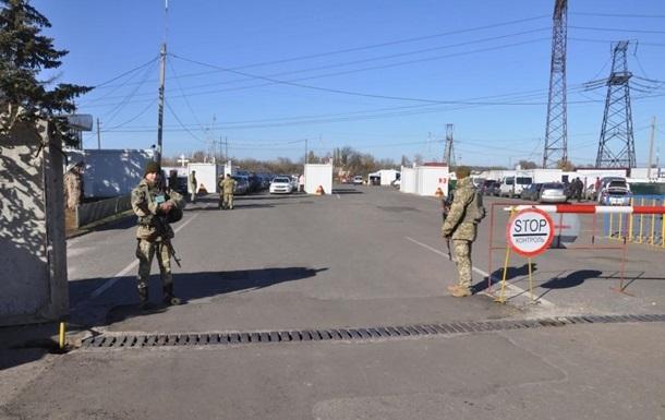 Пункт пропуска Каланчак на админгранице с Крымом приостановит работу