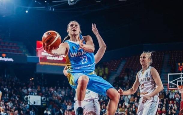 Женская сборная Украины проиграла Бельгии в стартовом матче отбора на Евробаскет-2021