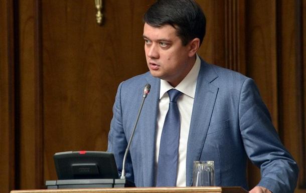 Разумков прокоментував скандал зі Скороход
