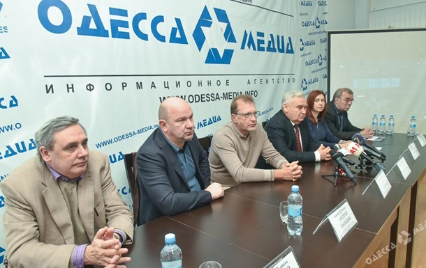 В Одессе обсудили вопросы кибербезопасности