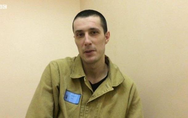Осужденный в РФ охранник Яроша прекратил голодовку